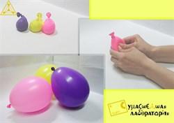Самонадувающийся шарик (набор) - фото 6145