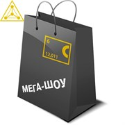 "Обучающий пакет ""Мега-шоу"""
