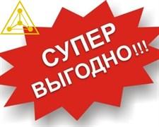 """Комплект """"Против табака""""+Семинар здоровья """"Жизнь без алкоголя"""""""