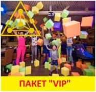 """Поролоновое шоу """"ПАКЕТ VIP"""""""