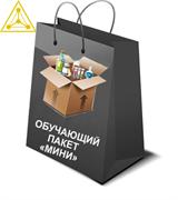 """Обучающий комплект научного шоу """"Мини-3"""""""