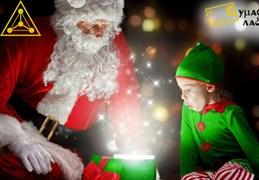 Новогодний комплект: Лаборатория Деда Мороза
