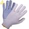 Перчатки Х/Б (1 пара) - фото 5489